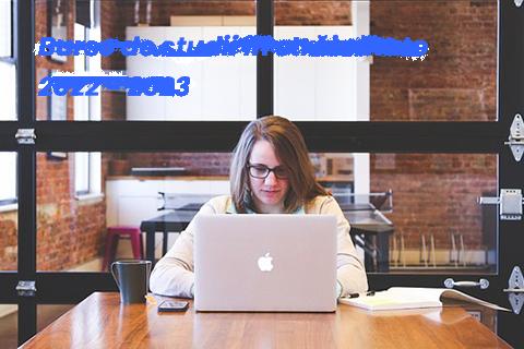 Burse de studii în străinătate pentru anul universitar 2022 – 2023